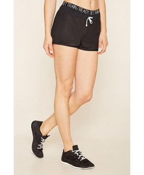 Forever 21 Active Ready Set Train Shorts