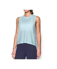 Under Armour Women's  Supreme Muscle Tank