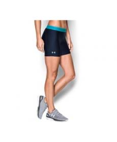 "Under Armour Women's  HeatGear Armour 5"" - Shine waistband Shorts"