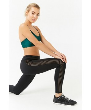 Forever 21  Active Shadow Striped Leggings