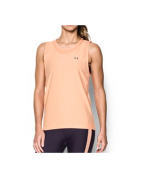 Under Armour Women's  Got Game Twist Muscle Tank